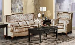 Мягкая мебель Потютьков Император, комплект 3+1