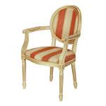 "Кресло ""Луиз"" - 2"