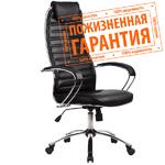 """Кресло для руководителя """"Галакси Ультра"""" (Galaxy Ultra) экокожа №48, глянцевый хром"""