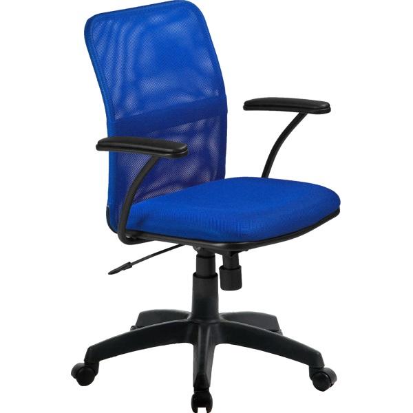 """Кресло офисное """"Форум"""" Pl   Синий №23"""